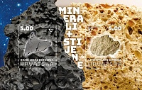 Нажмите на изображение для увеличения Название: croatia-minerals-and-rocks-stamps.jpg Просмотров: 6 Размер:102.5 Кб ID:2213274