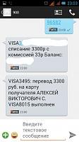 Нажмите на изображение для увеличения Название: Screenshot.jpg Просмотров: 34 Размер:58.2 Кб ID:1773406