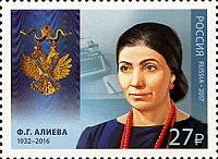 Нажмите на изображение для увеличения Название: Aliyeva_site.jpg Просмотров: 204 Размер:26.7 Кб ID:1870763