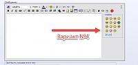 Нажмите на изображение для увеличения Название: смайлы_4.jpg Просмотров: 28 Размер:44.1 Кб ID:2214125