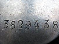Нажмите на изображение для увеличения Название: 5ad25b52f1e0.jpg Просмотров: 1 Размер:58.8 Кб ID:607651