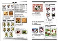 Нажмите на изображение для увеличения Название: Почтовые марки Республики Абхазия. Каталог 1993-2003 – 2004_02.jpg Просмотров: 125 Размер:207.8 Кб ID:757093