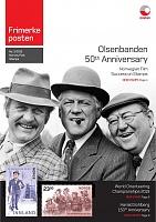 Нажмите на изображение для увеличения Название: Stamp magazine No.3-2019.jpg Просмотров: 0 Размер:322.9 Кб ID:2113385