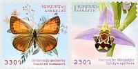 Нажмите на изображение для увеличения Название: armenia-fauna-flora-stamps.jpg Просмотров: 6 Размер:58.9 Кб ID:2221142