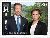 Нажмите на изображение для увеличения Название: luxembourg-ducal-couple-stamp.jpg Просмотров: 2 Размер:33.8 Кб ID:2232837